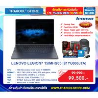 LENOVO LEGION7 15IMHG05 [81YU006JTA]